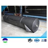 Buy cheap 520G Tensile Strength Of Woven Geotextile Fabric For Reinforcement from wholesalers