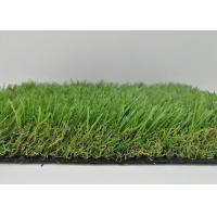 Buy cheap Waterproof Artificial Grass Outdoor Carpet , Smooth Beautiful Pet Friendly Artificial Grass from wholesalers