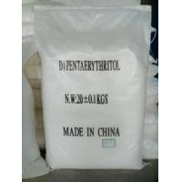 Buy cheap Pentaerythritol 90-98% ,Dipentaerythritol 90%, from wholesalers