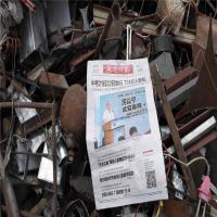 Buy cheap hms 1 and 2 scrap metal/stainless steel scrap price from wholesalers