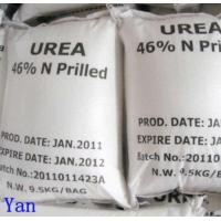 Buy cheap Hot Sell:urea N46 from wholesalers