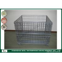 Buy cheap Highbright wire container storage cages pallet ,  metal mesh storage containers from wholesalers