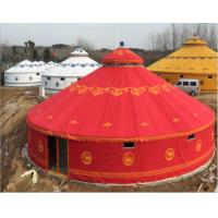 Buy cheap camping yurt Mongolian yurt luxury outdoor glamping tent family tent party tent from wholesalers