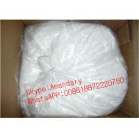 Buy cheap CAS 137-58-6 Anesthetic Medicine Pharmaceutical Raw Powder Lidocaine Powder / Xylocaine from wholesalers