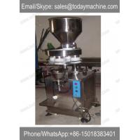 Buy cheap Dry chemical powder filling machine. mgo powder filling machine.tea powder filling from wholesalers