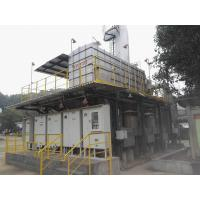 Buy cheap Chemical Plants Waste Liquid Thermal Oxidizer With Professional Design from wholesalers
