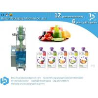 Buy cheap Automatic liquid packing machine automatic mango juice pouch packing packing machine for liquid from wholesalers
