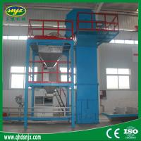 Buy cheap PC Automatic Dosing Machine for Compound Fertilizer from wholesalers