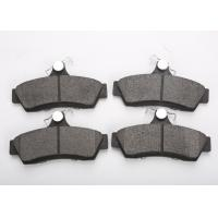 Buy cheap Passenger Car Brake Pads Under Metallic And Ceramic Material  IATF16949 Quality System from wholesalers