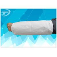 Buy cheap Single Use Clear Plastic Sleeve Protectors For Arms 30 Gsm To 50 Gsm from wholesalers