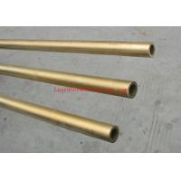 Buy cheap brass compression fitting for copper pipe from wholesalers
