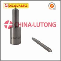 Buy cheap diesel injection nozzle types DLLA143P1404 Apply for Volksbus Worker 31.26CE from wholesalers