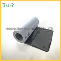 Buy cheap Acrylic / Solvent Glue Milky Whit / Transparent Protective Film Surface Protection Tape from wholesalers