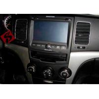Buy cheap Wince System 7 Inch 2 Din Car DVD Player For Ssangyong Korando 2010-2013 product