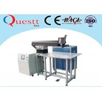 Buy cheap ADs Industry Fiber Laser Welding Machine 200W With CCD Display Touch Screen from wholesalers