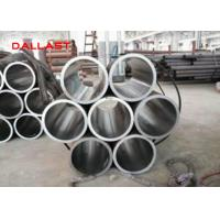 Buy cheap Round Chrome Plated Rod Hydraulic Seamless Stainless Tube For Hydraulic Cylinder Pipe from wholesalers