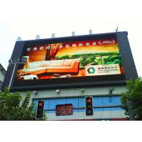 Buy cheap Full Color 10mm Ultra Thin LED Display Outside 1/2 Scan With High Brightness product