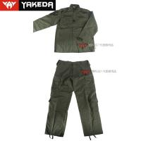 Buy cheap Durable Army Camouflage Uniform Anti - Static Custom For Male from wholesalers