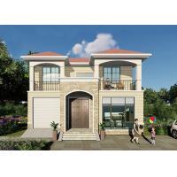 Buy cheap AZ150 Coating Insulation Galvanized ALC Panel Prefab Steel House product