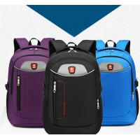 Buy cheap Outdoor waterproof computer bag men and women simple fashion laptop bag travel backpack from wholesalers