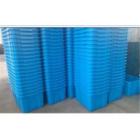 Buy cheap heat resistant plastic box from wholesalers