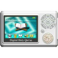Buy cheap Digital Quran player from wholesalers