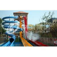 Buy cheap Speed Fiberglass Water Slides Combination Customized For Sale from wholesalers