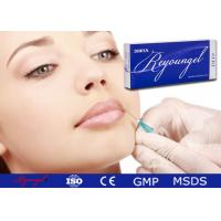 Buy cheap Reyoungel Medical Hyaluronic Acid Filler Injections For Face Implants from wholesalers