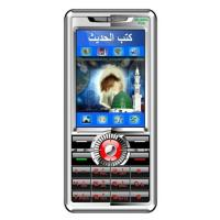 Buy cheap Digital Quran Mobile, Islamic cell phone with quran from wholesalers