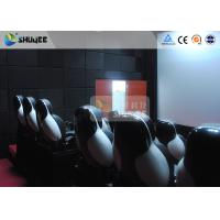 Buy cheap 7D Simulator Cinema / Leather Car Simulator With Roller Coaster Ride Films from wholesalers