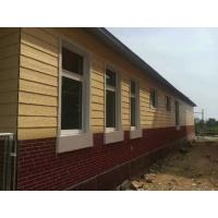 Buy cheap Natural Wood Textured Fibre Cement Board Cladding Panels For Container House from wholesalers