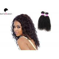Buy cheap No Mix No Tangle Peruvian Human Hair  Kinky Curly Wave Hiar Weft For Ladies product