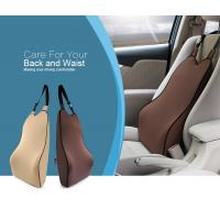 Buy cheap Luxurious Firm Memory Foam Cushion Backwards ,  Car Seat Comfort Cushion With Buckle from wholesalers