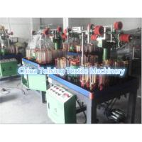 Buy cheap top quality elastic rope braiding machine China supplier  tellsing for making strap,strip,sling,lace,belt,band,tape etc. from wholesalers