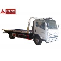 Buy cheap Eco - Friendly Rollback Tow Truck Retractable Light Body Heavy Load  Euro V Emission from wholesalers