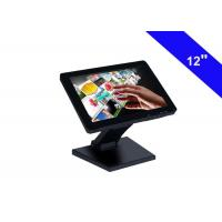 Buy cheap Indoor Touch Screen LCD Monitor All In One Touchscreen Desktop Computers from wholesalers