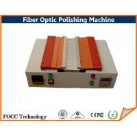 Buy cheap Fiber Optic Vertical Heat Oven from wholesalers
