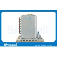 Buy cheap 8TPD Automatic Flake Ice Evaporator For Concrete Cooling , SUS304 / Carbon Steel from wholesalers