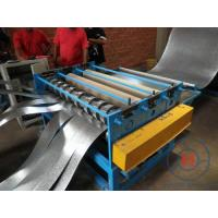 Buy cheap Galvanized Steel Slitting Lines Cold Sheet Steel Coil Metal Slitting Machine from wholesalers