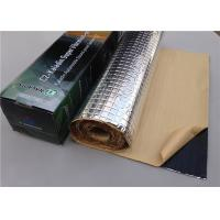 Buy cheap Shock - Proof Silent Feet Anti Vibration Mat / Pads For Air Compressor AL Foil from wholesalers