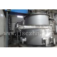 Buy cheap 600kw Rice Husk Gasification Power Plant from wholesalers