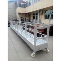 Buy cheap gondola construction gondola from wholesalers