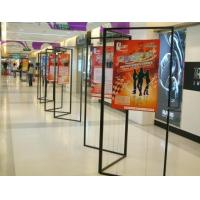 Buy cheap Outdoor vinyl banner PVC banner from wholesalers