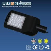 Buy cheap 40W 60w led street lighting for Car Parks Outdoor Area 1-10v dimmable from wholesalers