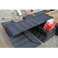 Buy cheap glavanized colored shingle roofs from wholesalers