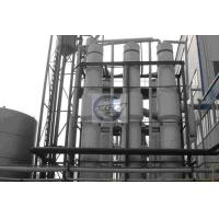 Buy cheap Fruit joice concentration evaporator from wholesalers