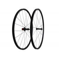 700c Lightest Carbon Road Bike Wheels 20mm Depth Road Tubular Wheelset
