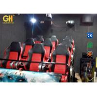 Buy cheap Digital Control 5D Animation Movies  Cinema Cabin 3 6 8 9 12 24 Seats / Optional Color from wholesalers