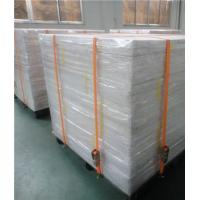 Buy cheap Armored Car Panel from wholesalers