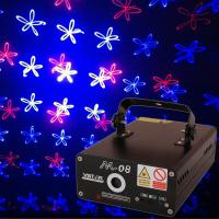 Buy cheap DJ equipment disco mini laser lights  M-08 300mw red&blue stage laser lighting Factory  wholesale from wholesalers